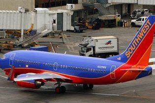 В арканзаському аеропорту виявили 60 людських голів