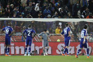 Французи визнали, що не вміють грати у футбол