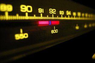 Национальному радио нашли нового руководителя