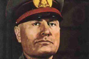 Стало известно местонахождение тайных бумаг Муссолини