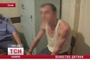Вбивство дитини татарином у Джанкої спровокувало міжетнічні зіткнення