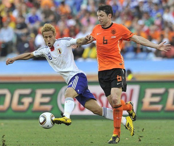 ЧС-2010. Нідерланди перемогли Японію (відео)