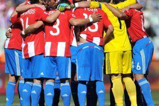 ЧС-2010. Словаччина - Парагвай - 0:2. Післяматчеві коментарі