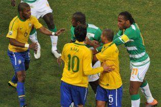 Бразилия победила Кот-д'Ивуар и вышла в плей-офф Мундиаля (видео)