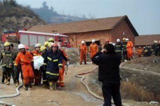 Унаслідок вибуху на шахті в Китаї загинули 46 людей
