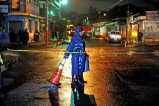 Сальвадорська банда спалила автобус з пасажирами