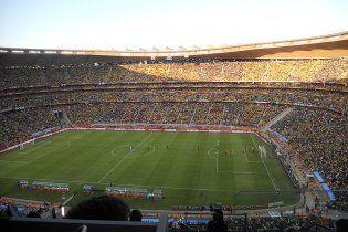 Біля головної арени чемпіонату світу прогримів вибух