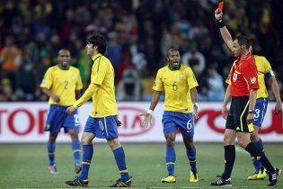 ЧС-2010. Бразилія - Кот-д'Івуар - 3:1. Післяматчеві коментарі