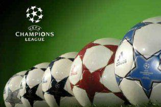 Лига чемпионов. Результаты первого дня 1-го тура