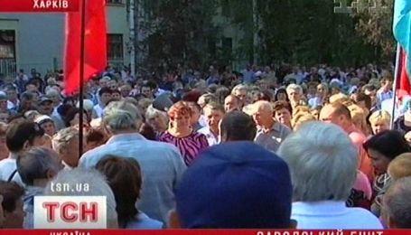 Рабочие Харьковского завода им.Шевченко перекрыли дорогу