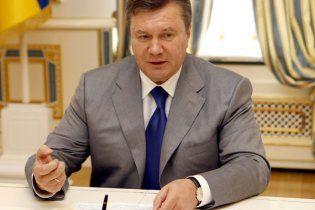 Янукович проведе громадські слухання щодо Податкового кодексу