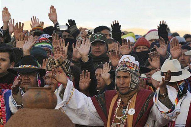 В Боливии встретили новый 5581 год