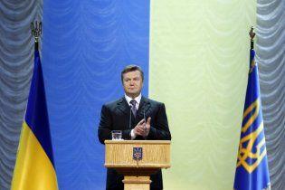 Янукович заявил о медленном выходе Украины из кризиса