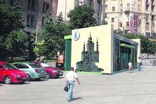 На улицах Киева появится горсправка с информацией о каждом киевлянине