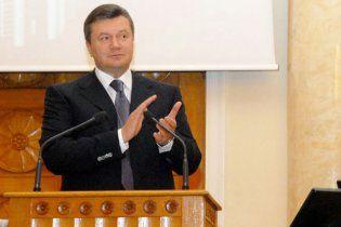 Янукович створить кадровий резерв для підготовки майбутніх президентів
