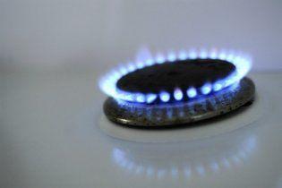 С 1 августа природный газ для украинцев подорожал на 50%