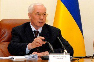 Азаров: Тимошенко повинна подякувати за піар