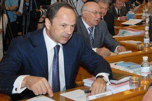 Заместитель Тигипко назвала условия его отставки