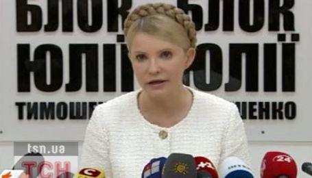 """Тимошенко про """"політичне переслідування"""""""