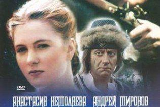 Помер режисер Павло Любимов