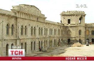 У Севастополі відкриють один з найбільших музеїв в Україні