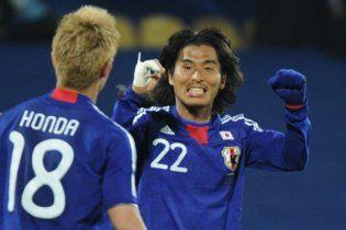 Нидерланды и Япония вышли в плей-офф чемпионата мира