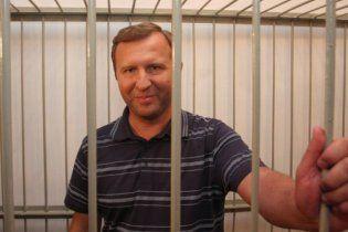 Таможеннику Тимошенко продлили арест до весны
