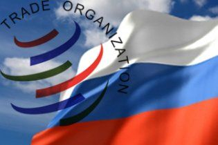 Росія може вступити до СОТ вже наступного року