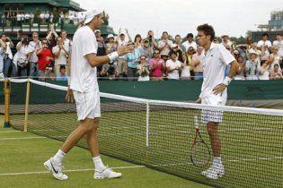 Завершено найдовший тенісний матч у світі