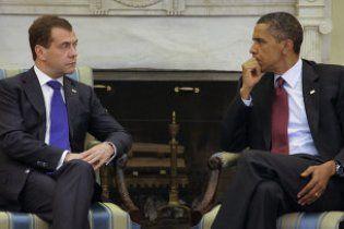 Зустріч Мєдвєдєва з Обамою: підсумки