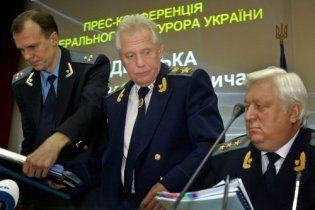 Генпрокурора Медведька замінили вихідцем з Донеччини