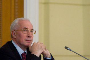 Азаров заборонив міністрам купувати машини і ноутбуки