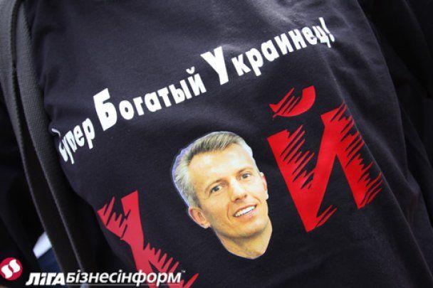 """У Києві випрали """"мундир Хорошковського"""""""