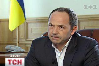 У Раді зареєстровано постанову про відставку Тігіпка