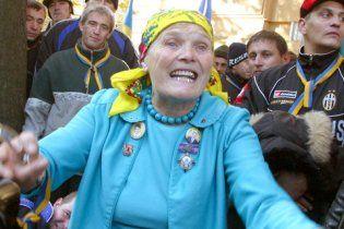 Под администрацию Януковича пришли националисты и баба Параска