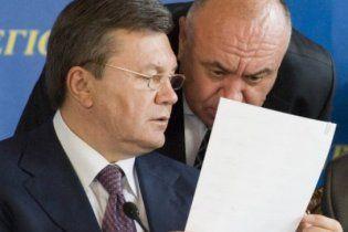 Цушко: я солдат команди Януковича