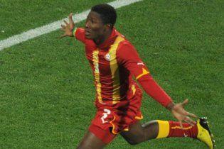 Гана вышла в четвертьфинал чемпионата мира (видео)