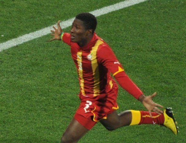 Гана вийшла у чвертьфінал чемпіонату світу (відео)