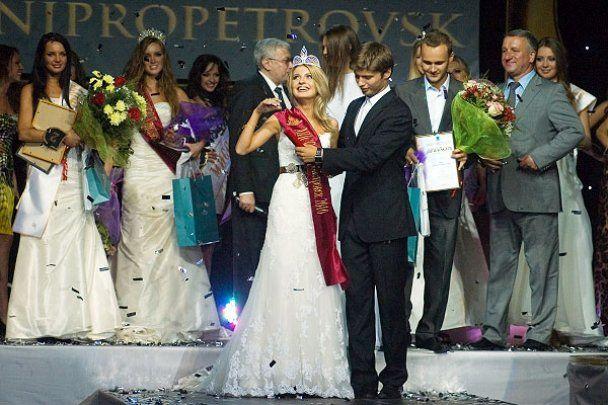 """Конкурс краси """"Міс Дніпропетровськ-2010"""""""