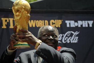 В Йоханнесбурге похищен Кубок мира по футболу