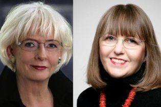 Прем'єр-міністр Ісландії одружилася з письменицею