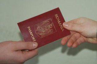 Румыния неофициально выдала 50 тысяч паспортов украинцам