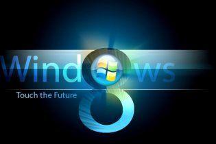 В Интернете появился ранний релиз Windows 8