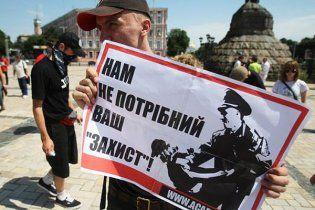 У Києві пройде пікет проти катувань та вбивств людей міліціонерами