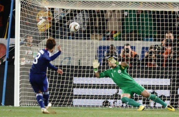 Парагвай переміг Японію по пенальті в 1/8 фіналу ЧС