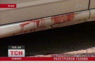 Мера кримського містечка розстріляли через земельне питання
