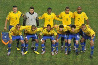 Президент Бразилии уверен в победе сборной на домашнем ЧМ-2014