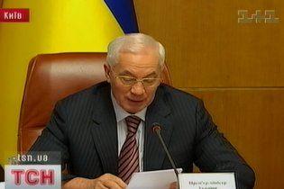 Азарову відправили поправки до проекту Податкового кодексу
