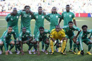 Збірну Нігерії відсторонено від усіх змагань