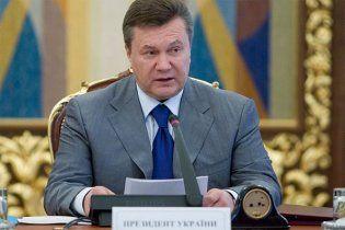 Янукович вимагає переписати Бюджетний кодекс